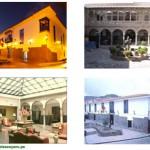 Dircetur Cusco reforzará la calidad turística